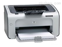 【二手】施乐450彩色激光打印机