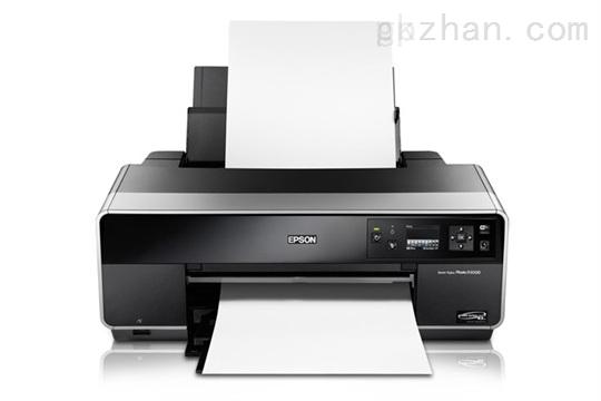 【二手】施乐105彩色激光打印机