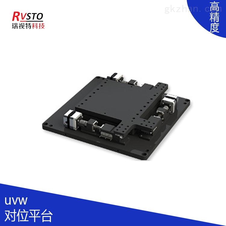 深圳市厂家直销视觉检测设备 包邮