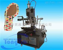 TYH-200M橡胶鞋底热转印机