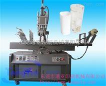 TYH-WS600MY卧式油压热转印机
