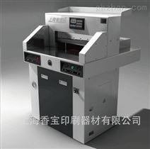 上海香宝新款XB-AT4900EP程控双液压切纸机(德国技术)