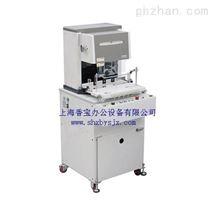 韩国进口:上海香宝精品XB-100IV 2孔超精密电动打孔机(韩国)