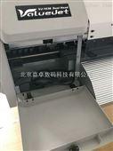 出售户外写真机武藤1638打印机