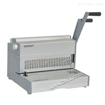 金图CW-360T铁圈装订机小型书刊装订机订书机