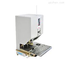 卷宗装订机财务凭证档案整理用自动胶管装订机