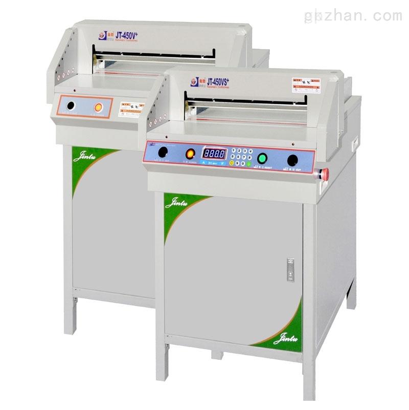 金图JT-450VS+电动数控切纸机