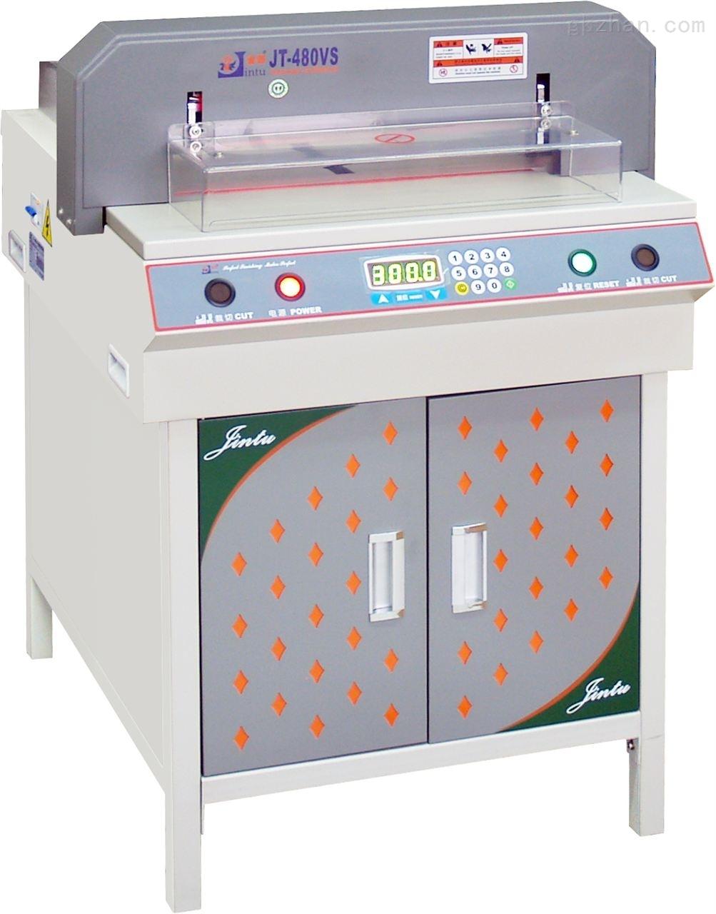 金图JT-480VS小型电动切纸机