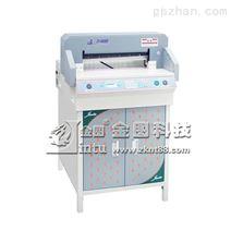 金图JT-480EP电动程控切纸机
