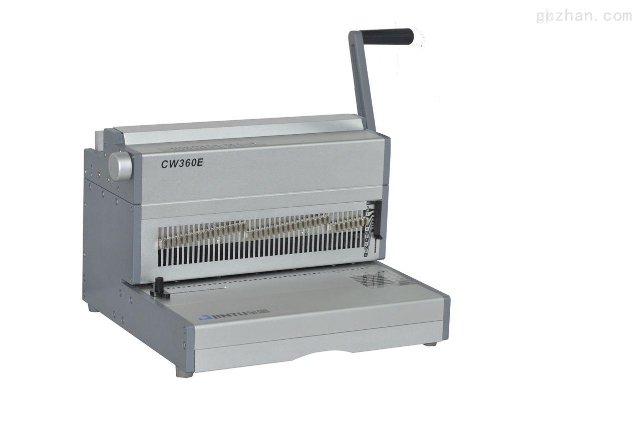 金图CW-360E铁圈/双线圈装订机