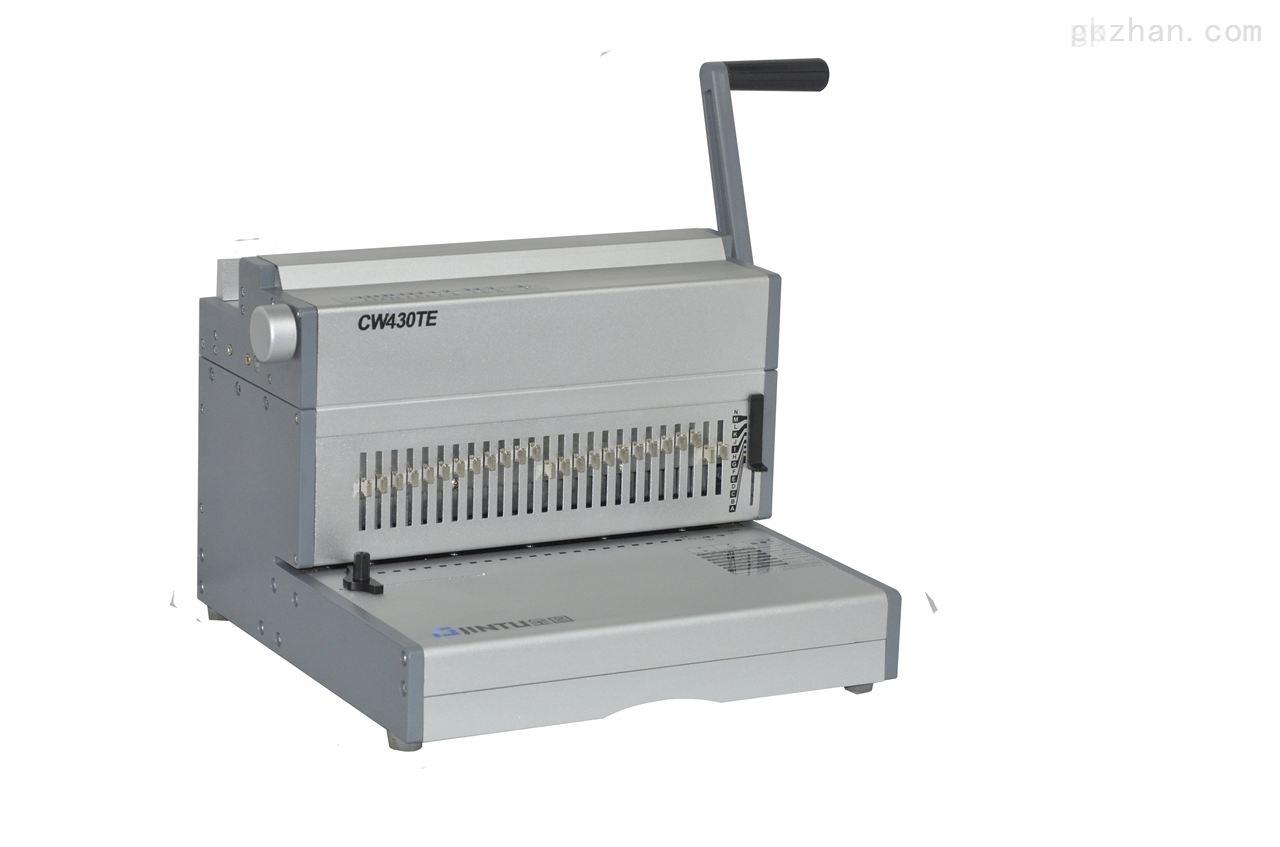 金图CW-430TE电动铁圈装订机