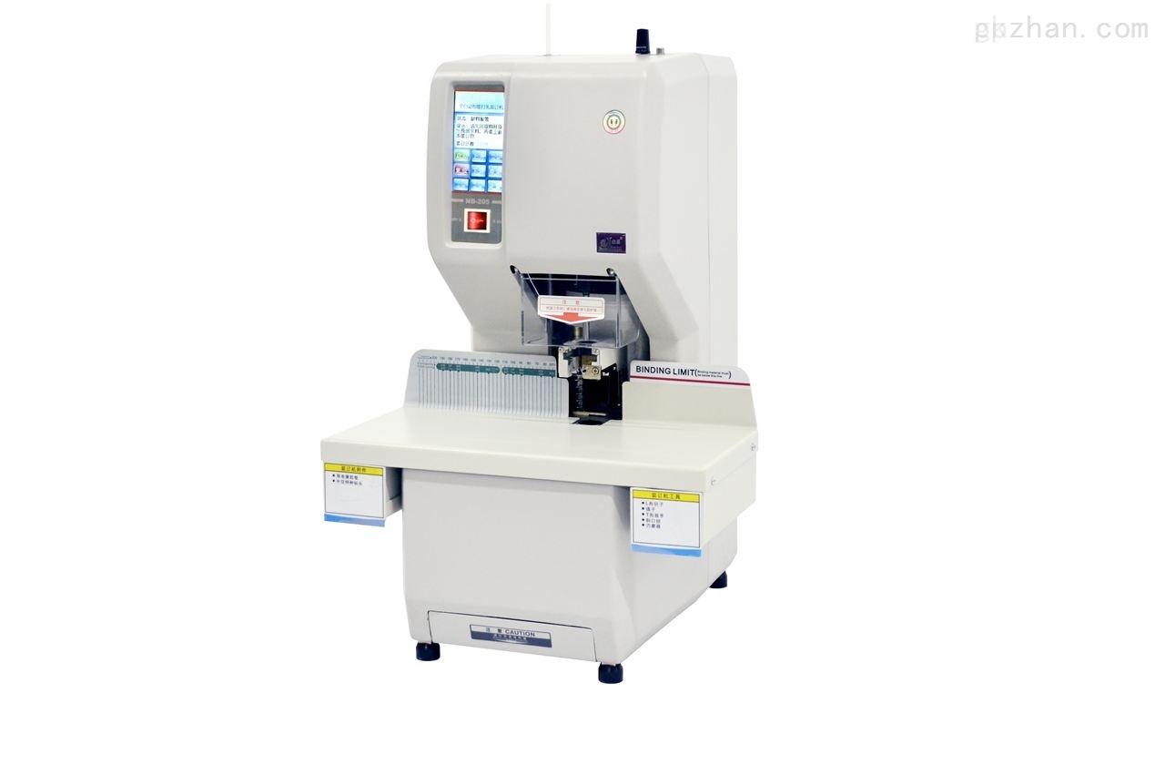 触屏装订机,金图NB-205全自动财务凭证装订机