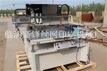 丝印机半自动丝印机平面丝印机