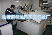 厂家直销斜臂式丝印机 包装印刷丝印机