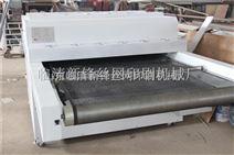 厂家供应UV固化机 UV光固机 新锋丝网印刷设备