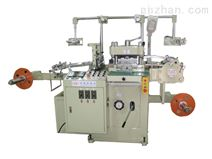 信川迷你设备930型平压平模切机