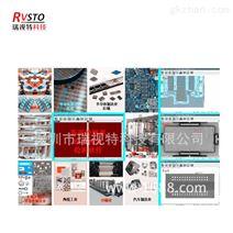 rvsto机器视觉检测设备 外观检测仪 免邮