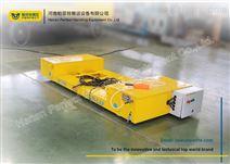 拖电缆电动平车作业自动化控制物料转运车