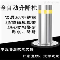升降路桩/液压升降柱/防冲撞路桩