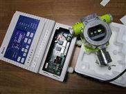 氢气可燃气体报警仪 防爆型氢气浓度报警器
