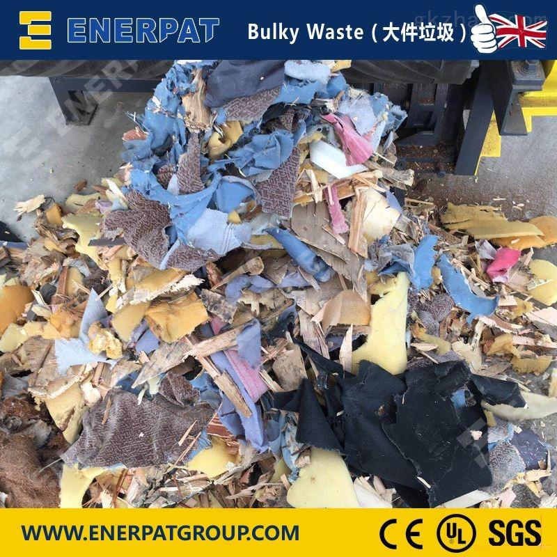 哪家专业生产垃圾破碎机
