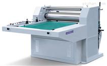 【供应】巨山GMP SureLam Pro-380D、500D 热覆膜机