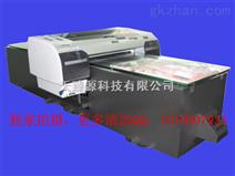 六开双色胶印机  全自动光盘胶印机