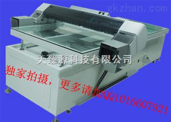 金属、玻璃热转印设备 烫画机/热转印烫画机/印花机