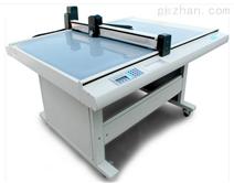 【供应】印刷打样机印前处理设备深圳鸿佰成销售印前处理设备打样机