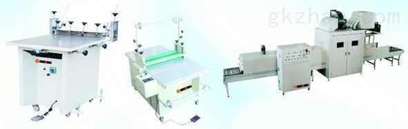 立体紫外线固化UV及红外线IR烘干机