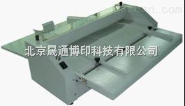 博印JY-6500滚轮压痕机