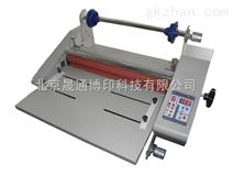 博印FM-380J防卷曲系列热覆膜机