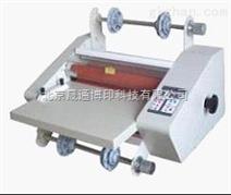 博印FM-380G高硅油系列热覆膜机