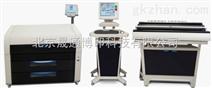 KIP 7700+KIP 2300 彩色扫描仪系列数码工程复印机/打印机/图纸扫描系统