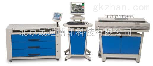 KIP-9000系列数码工程复印机/打印机/大图制作