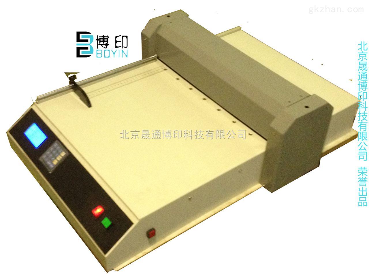 博印BY-460D数控压痕机/数码压痕机/书脊线翻书线一体成型机/四刀痕一体成型压痕机