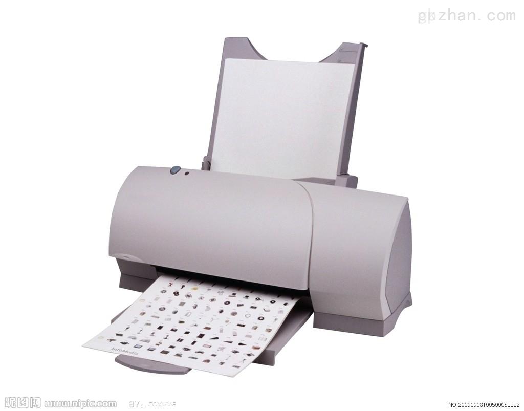 专业手机壳彩印机 万能打印机