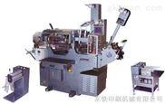 高速电脑型商标印刷机/不干胶商标机