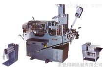 高速拉杆型商标印刷机/不干胶商标机