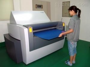 【供应】网屏8600CTP制版机