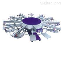 <br>【供应】Plockmatic瑞典 40 System [配页+订折]配页机折页机$
