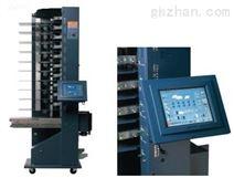 <br>【供应】Plockmatic 瑞典200 System-基础型 [配订折]配页机折