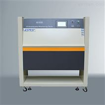 塑胶外壳紫外线老化试验箱