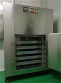 WH-X-D系列臭氧灭菌烘箱