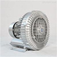 9kw震动刀专用旋涡气泵