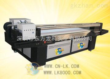 工业UV平板喷绘机