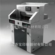 上海香宝XB-AT6108EP双液压程控切纸机