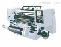 双轴全自动胶带分切机