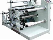 FR-706胶带分切机