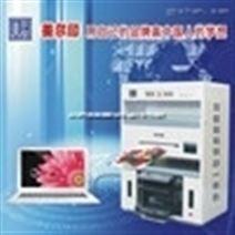 淘宝个性礼品印制就选自强数码印刷设备